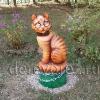 Кот Учёный-1