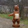 Медведь-официант