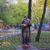 Парковая скульптура. Освободитель