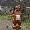 Медведь-официа...