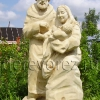 Иосиф и Мрия