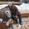 лавочка - лев