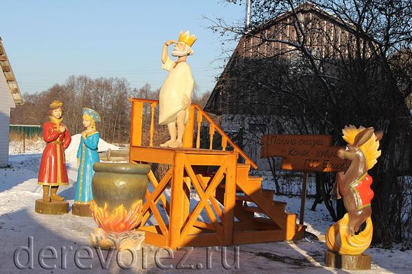 Деревянные скульптуры по сказке Ершова Конёк Горбунок